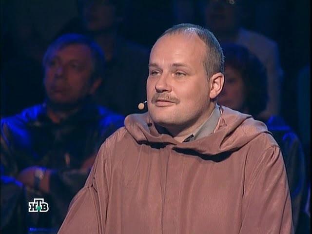 Своя игра. Бондарь - Эдигер - Абрамов (17.10.2009)