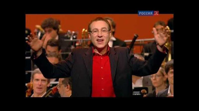 Ключи от оркестра с Жаном-Франсуа Зижелем. Стравинский Жар птица