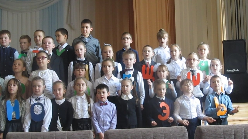 23 мая 2018 г. Праздник Прощание с Букварём, песня Прощание с Букварём, сводный хор первых классов
