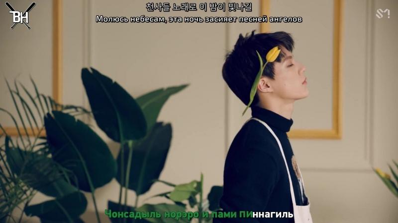 [KARAOKE] NCT DREAM - JOY (рус. саб)