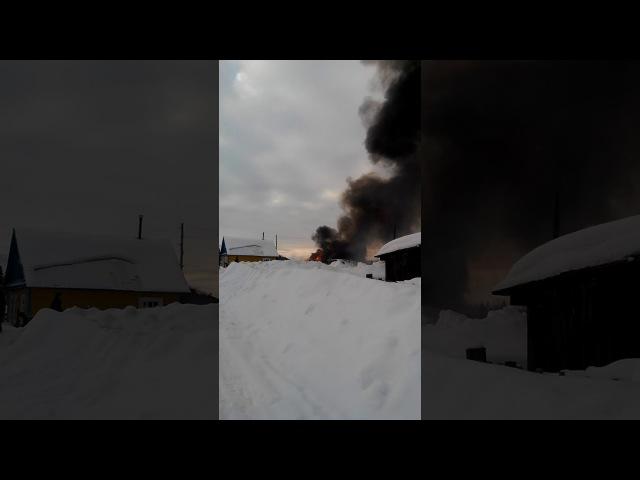 16.02.18 пожар д.Даниловка