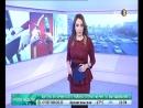 Новости Уфы и Республики Башкортостан на телеканале БСТ