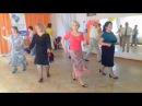Самба для тех кому за 50. Samba dance for those over 50.