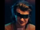 joe keery » ` stranger things vine
