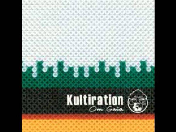 Kultiration - Sparkar och slag