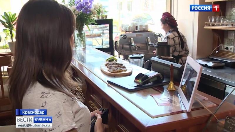 Эквайринг в Краснодаре_ как безналичный расчет помогает малому бизнесу