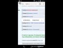 Mraze_ Can Как получить рут права, на андройд 6.0