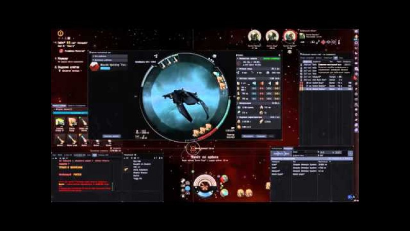 EVE Online Бродячая команда Энио Garmur