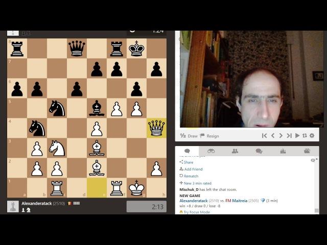Не боюсь вскрытого шаха. Шахматы
