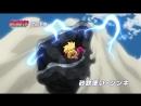 Боруто 61 серия 1 сезон - Rain.Death! [HD 1080p] (Новое поколение Наруто, Boruto Naruto Next Generations, Баруто) Трейлер