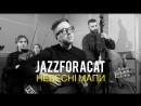 Jazzforacat Небесні Мапи