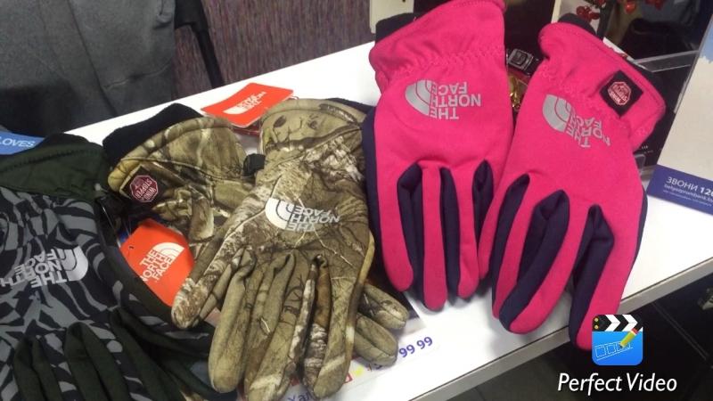 TNF перчатки