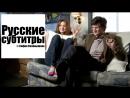 Доктор Кто Doctor Who 5 сезон Мэтт Смит берет интервью у Карен Гиллан