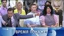 Донбасс под обстрелом. Время покажет. Выпуск от 23.05.2018