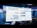 Вести Москва Вести Москва Эфир от 30 04 2016 11 10