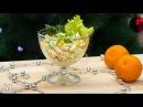 Самый Вкусный Салат с Крабовыми Палочками! Рецепт Просто Бомба!
