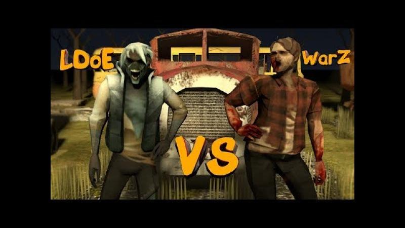 Last Day VS WarZ best funny video of survival