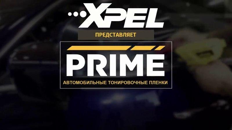 Пленки XPEL, тонировка XPEL