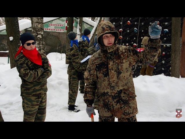 Военно-спортивная игра Молодёжный щит России.