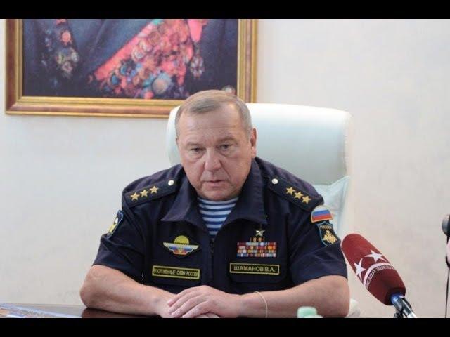 Лживый генерал российской армии. Позор ВДВ. » Freewka.com - Смотреть онлайн в хорощем качестве
