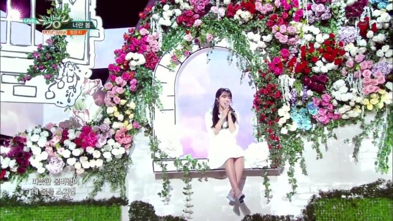 Eunji - The Spring @ Music Bank 170414