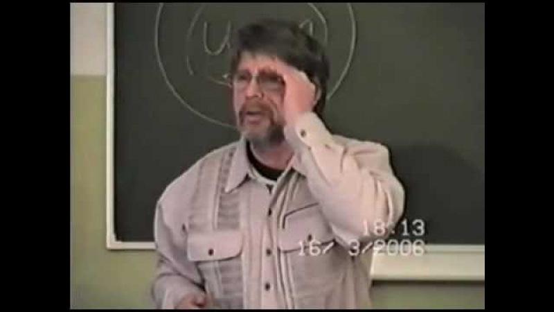 Г А Сидоров Теория Систем 16 03 2006