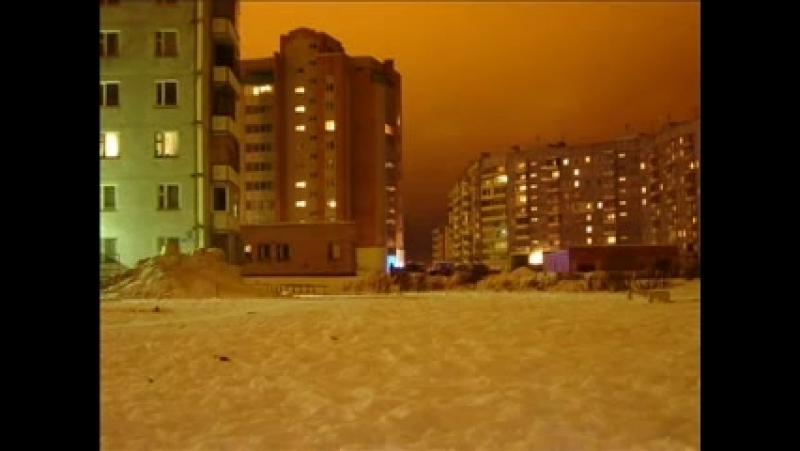 Рок-Сентябрь-Спит мой город Череповец