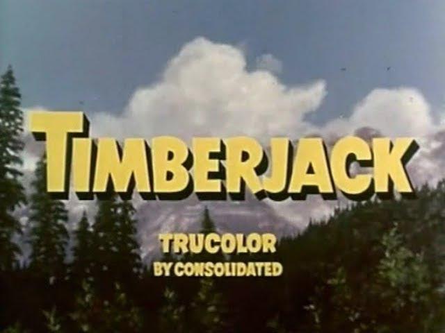 Лесоруб / Timberjack 1955 ВЕСТЕРН КЛАССИКА СТЕРЛИНГ ХЕЙДЕН