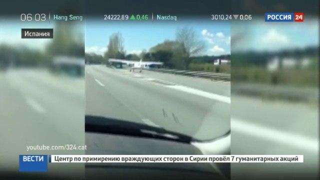 Новости на Россия 24 • В Испании самолет аварийно сел на автотрассу