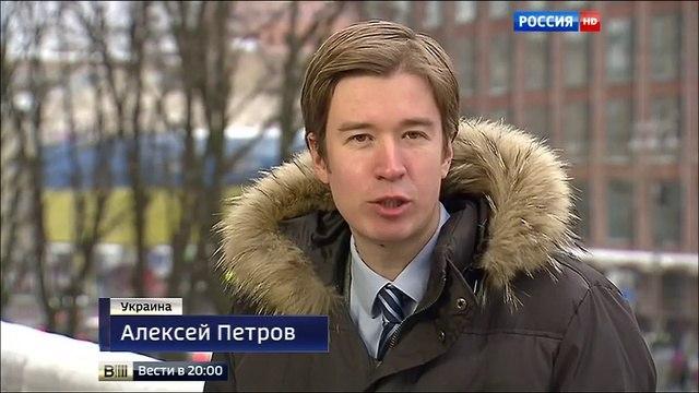 Вести 20:00 • Саакашвили на передовой: PR-акция с тяжкими последствиями