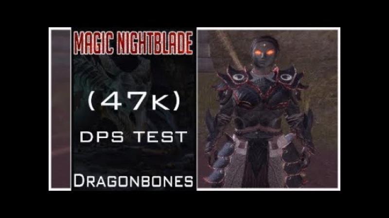 Magic Nightblade(47.3k) Dps Test ESO Dragon Bones