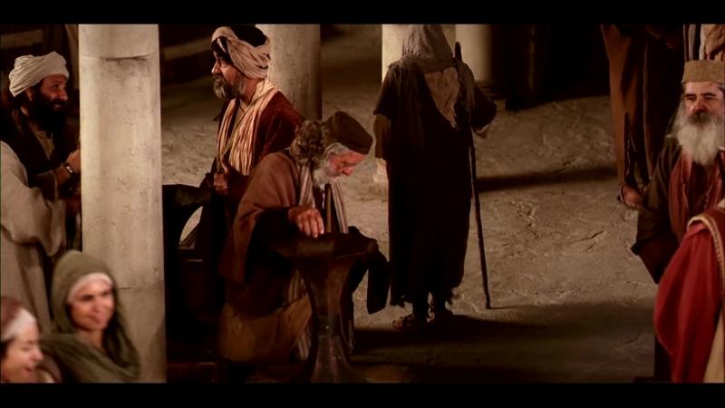 Деяния и учения Иисуса Христа - Иисус говорит о лепте вдовы