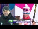 Успешное выступление тюменцев на первенстве мира по лыжным гонкам