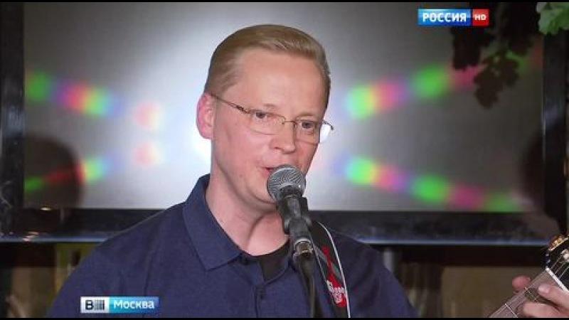 Вести-Москва. Эфир от 21 мая 2016 года (11:10)