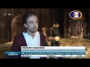 Новости на канале «БСТ»