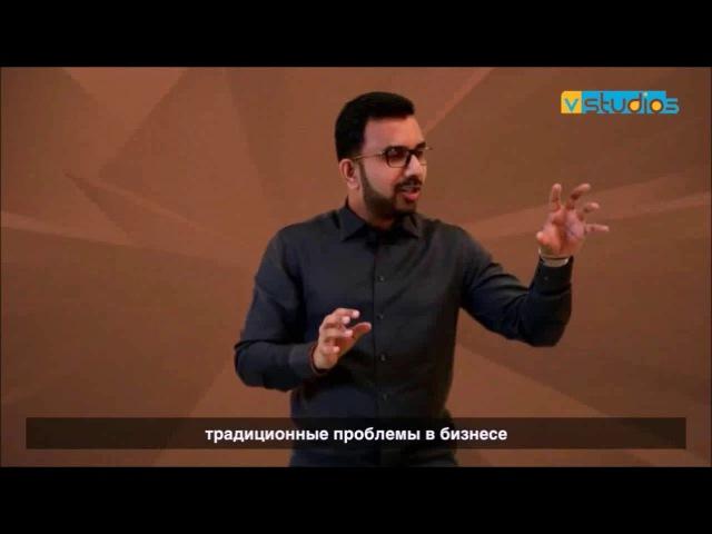 смена парадигм Патман Сенатираджа МИР ТИМ