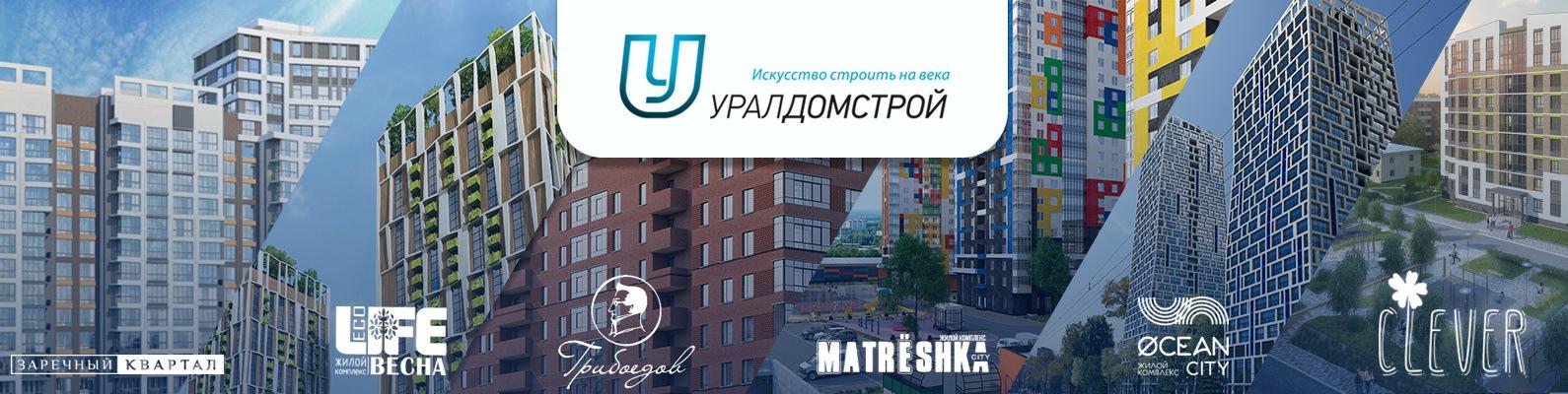 Строительная компания кристина в Ижевске дорожно-строительная компания дорремстрой, ооо