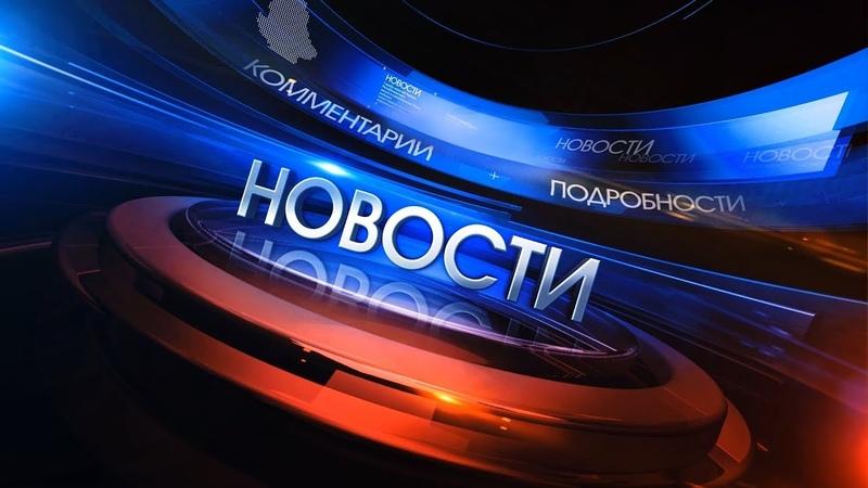 Украинские силовики открыли огонь на КПП «Майорск», двое человек ранены. Новости. 15.02.19 (1600)