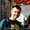 Александр Шариков