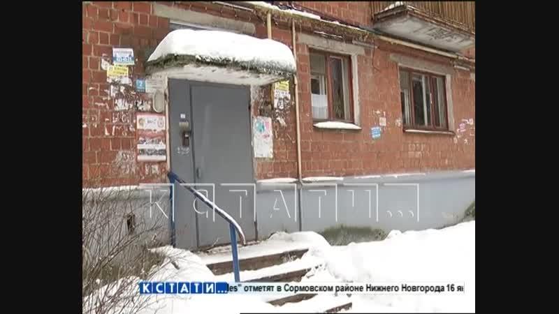 Из-за намертво замерзшей двери жители пятиэтажки оказались заперты в доме.
