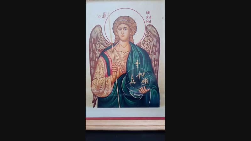 Акафист Михаилу Архангелу от козней дьявольских о страждущих от духов нечистых
