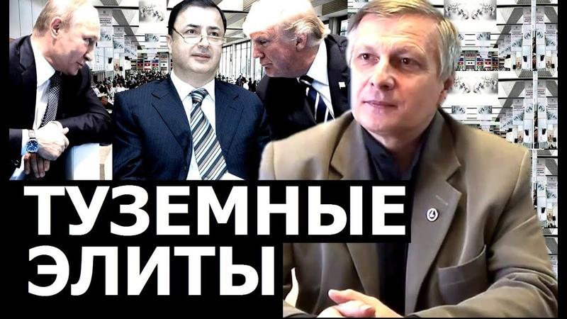 Изъятие молодых денег у туземных администраций. Валерий Пякин.