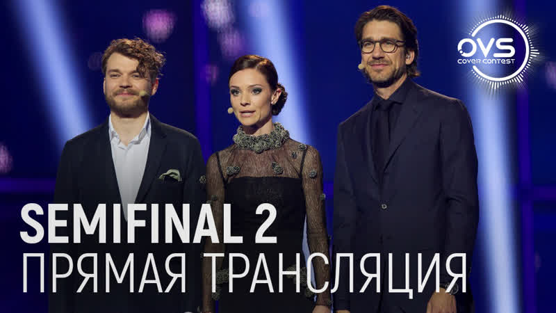 Only Voice Survives 14 Semifinal 2