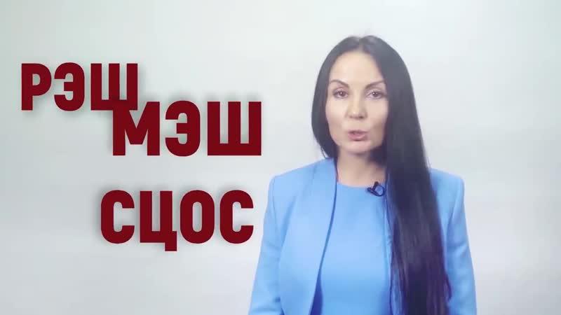 Как убивают школьное образование в РФ Готовьтесь