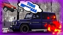 CRMP Amazing. RolePlay. 3 - ТЕСТ ДРАЙВ Mercedes-Benz G65 Гелик