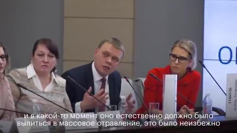 Собянин заявил, что с первого дня контролировал ситуацию с отравлением детей в Москве. Говорит отец одного из пострадавших