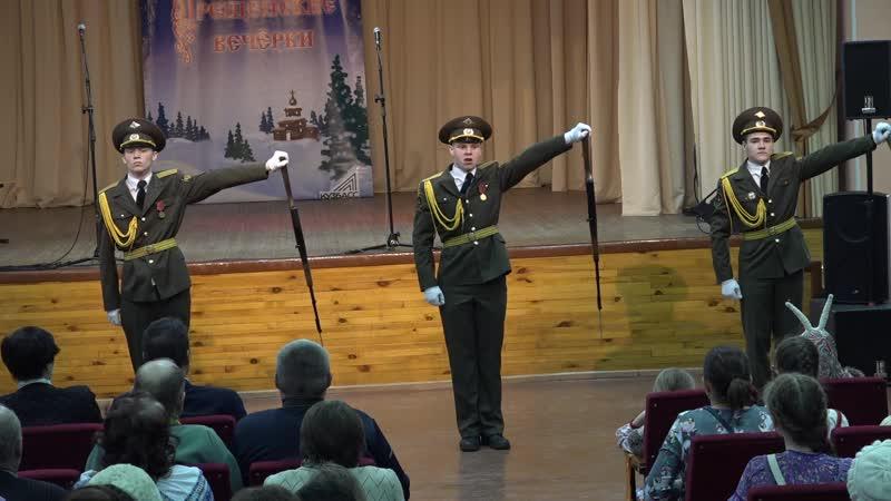 Показательное выступление.Военно-патриотического объединения Пост № 1.