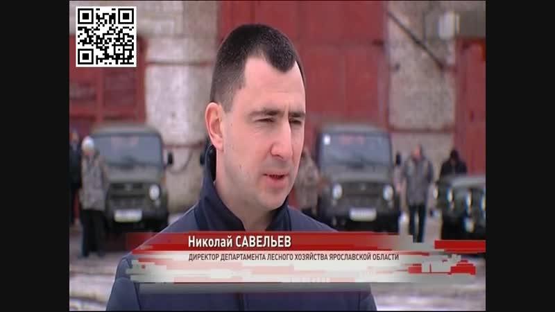 Новенькие внедорожники и снегоходы теперь появятся у ярославских лесников