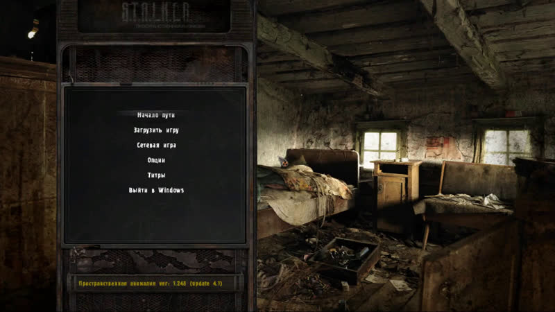 Live: Game S.T.A.L.K.E.R. Play