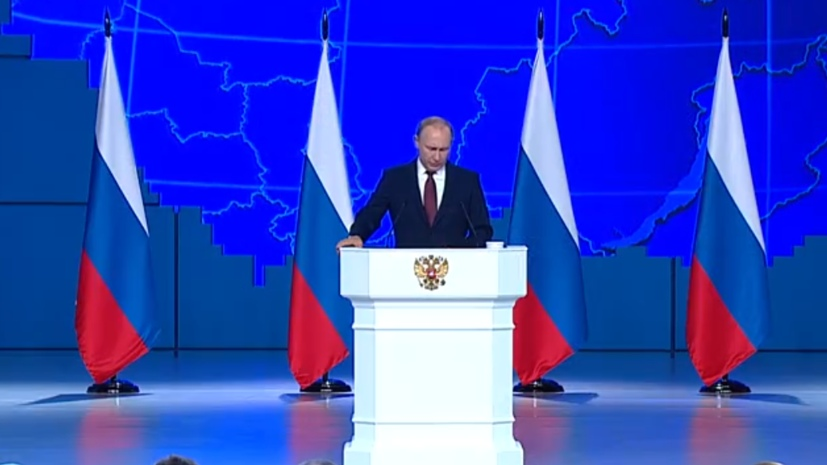 Заявление Путина о демографической ситуации в России